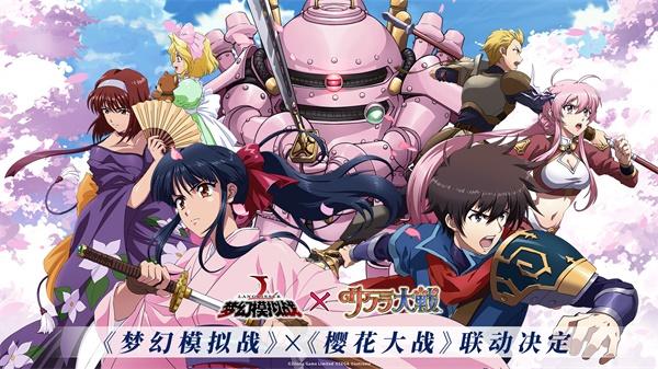 《梦幻模拟战》x《樱花大战》联动开启:太正时代的樱花记忆图片2