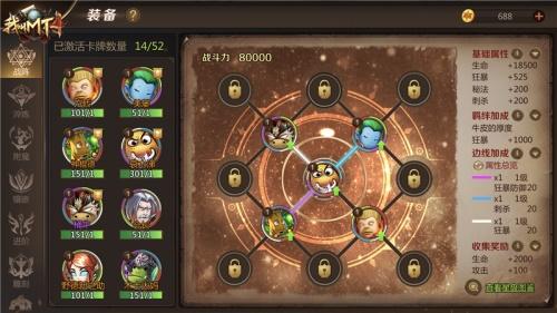 我叫MT4全新玩法4月26上线!80级新地图开启,沙漠剧情展开[视频][多图]图片4