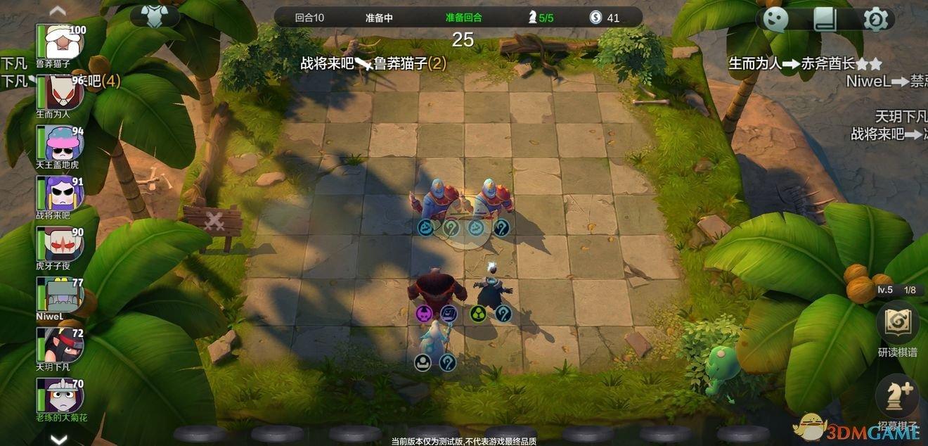 《自走棋手游》兽人法玩法攻略