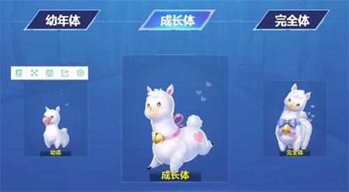 QQ飞车手游漂移狂欢节开启,爱漂才会赢![多图]图片4