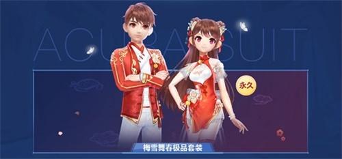 QQ飞车手游漂移狂欢节开启,爱漂才会赢![多图]图片3