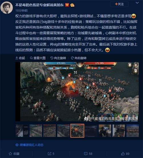 黄旭东探班《权力的游戏 凛冬将至》,直言这个游戏开发组胆真大……