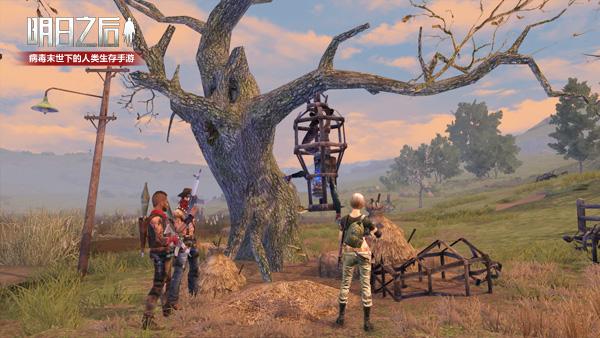 神秘的西部小镇曝光!《明日之后》西部新地图亮相[视频][多图]图片5