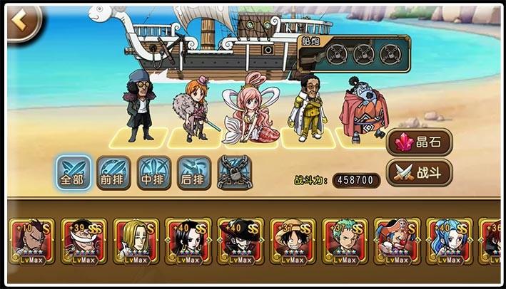 《海賊王啟航》各系主流陣容分析,幫助萌新少走彎路!