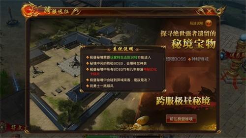 《蓝月传奇》手游不删档上线 蓝月经典再延续