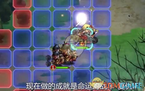 《玩法模拟战》成就的梦幻v玩法IF全攻略命运游戏征服伤害最高战车图片