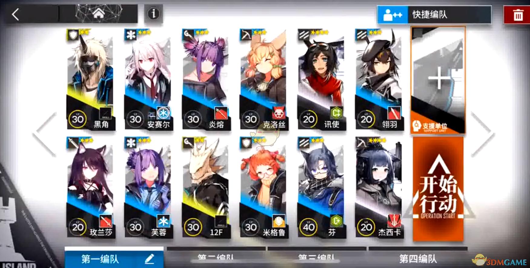 《明日方舟》S2-5关卡攻略