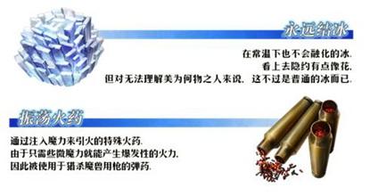 《Fate/Grand Order》第2部 第1章新章开幕!