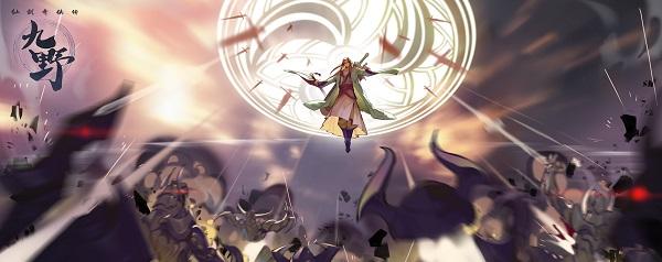 """时间定了!《仙剑奇侠传九野》5月23日""""牵云测试"""""""