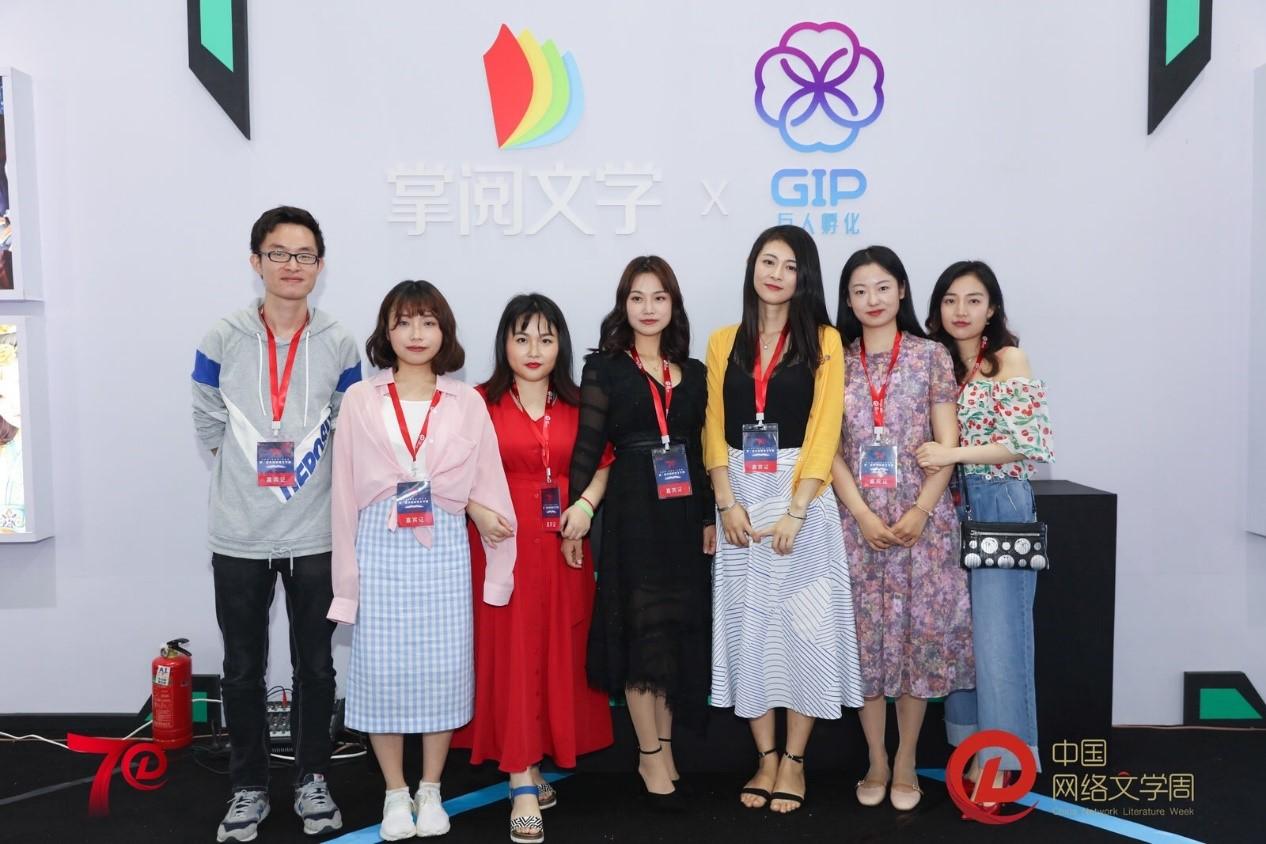 《月圆之夜》参展中国网络文学周 挖掘IP文化价值