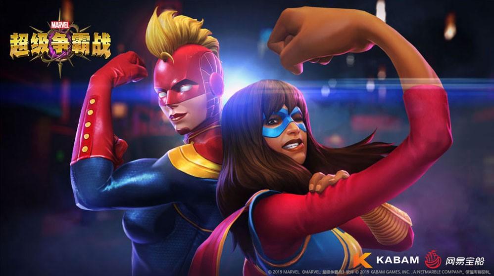 新手必读《漫威:超级争霸战》带你迅速领略游戏要点