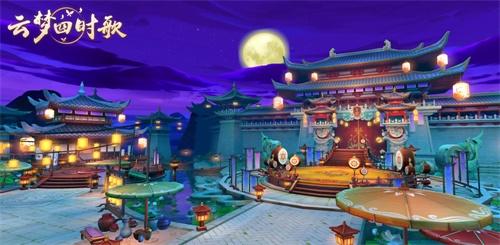 《云梦四时歌》明日不限号 神秘人物带你进入盛唐妖界