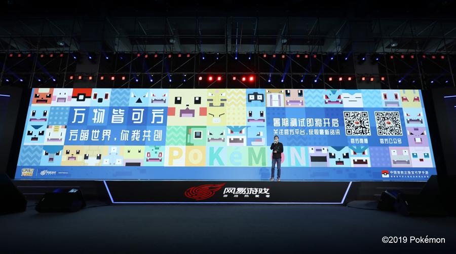網易520第五年,50款產品為熱愛賦新