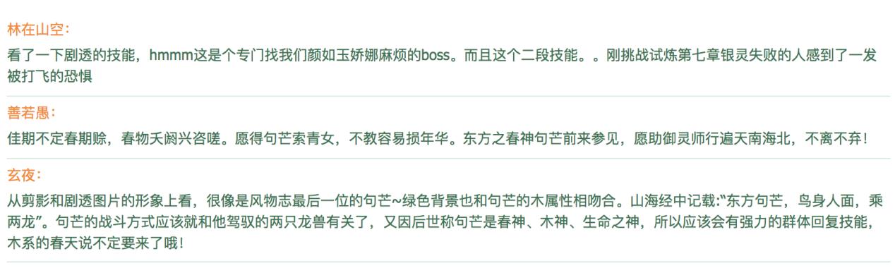 《一起来捉妖》X文物超活计划,AR探索玩法如何活化馆藏文物图片5