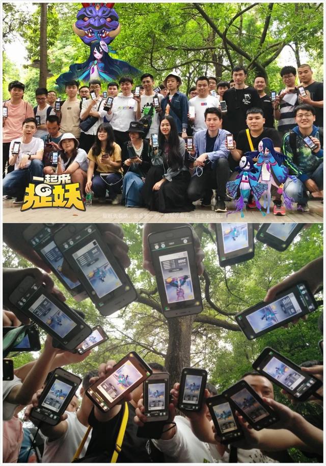《一起来捉妖》X文物超活计划,AR探索玩法如何活化馆藏文物图片12