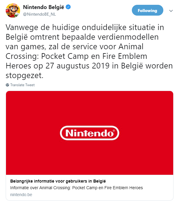 因扭蛋机制违法 任天堂两款手机游戏比利时下架