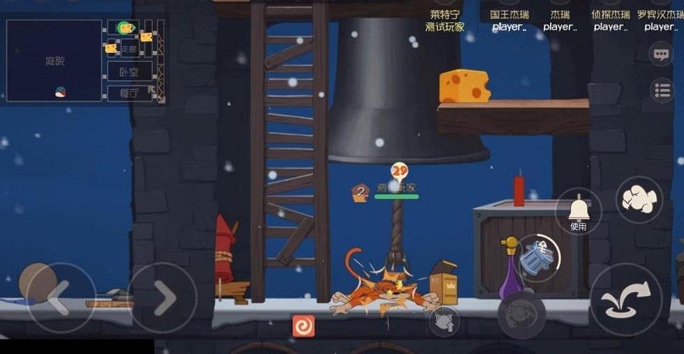 独家爆料 《猫和老鼠》雪夜古堡冒险大升级