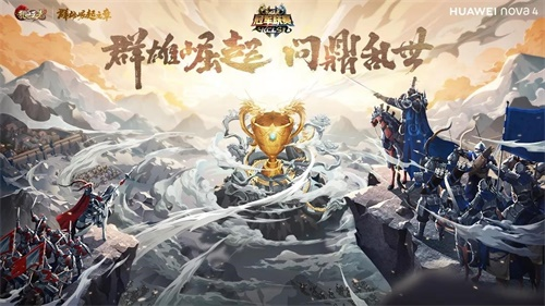 乱世王者年度盛典即将开启:史诗级版本更新,神兽系统升级[视频][多图]图片1