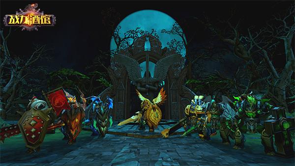 超魔幻史诗3D《战龙酒馆》 绝对的视觉震撼!