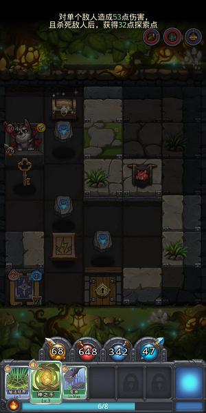 不思议迷宫卡牌版本即将来袭!迷宫里也可以打牌了?[视频][多图]图片2