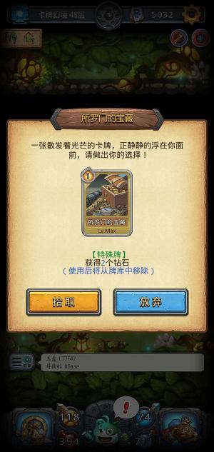 不思议迷宫卡牌版本即将来袭!迷宫里也可以打牌了?[视频][多图]图片3