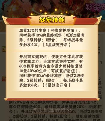 《少年三国志》全新彩金宠今日正式登场