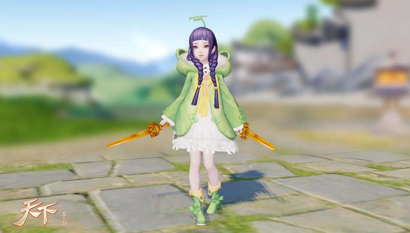 草绿色才是夏天的颜色!《天下》手游儿童节带萌娃变身小呱呱!