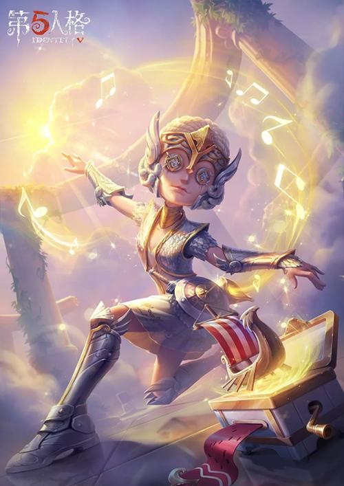 闪耀的女武神 《第五人格》舞女稀世时装礼包上线