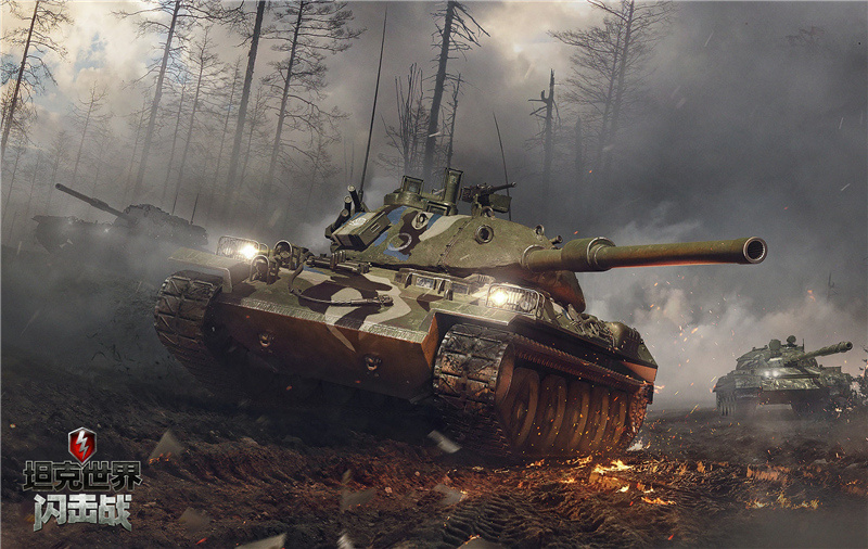 《坦克世界閃擊戰》C系狂歡周 121B重磅返場!