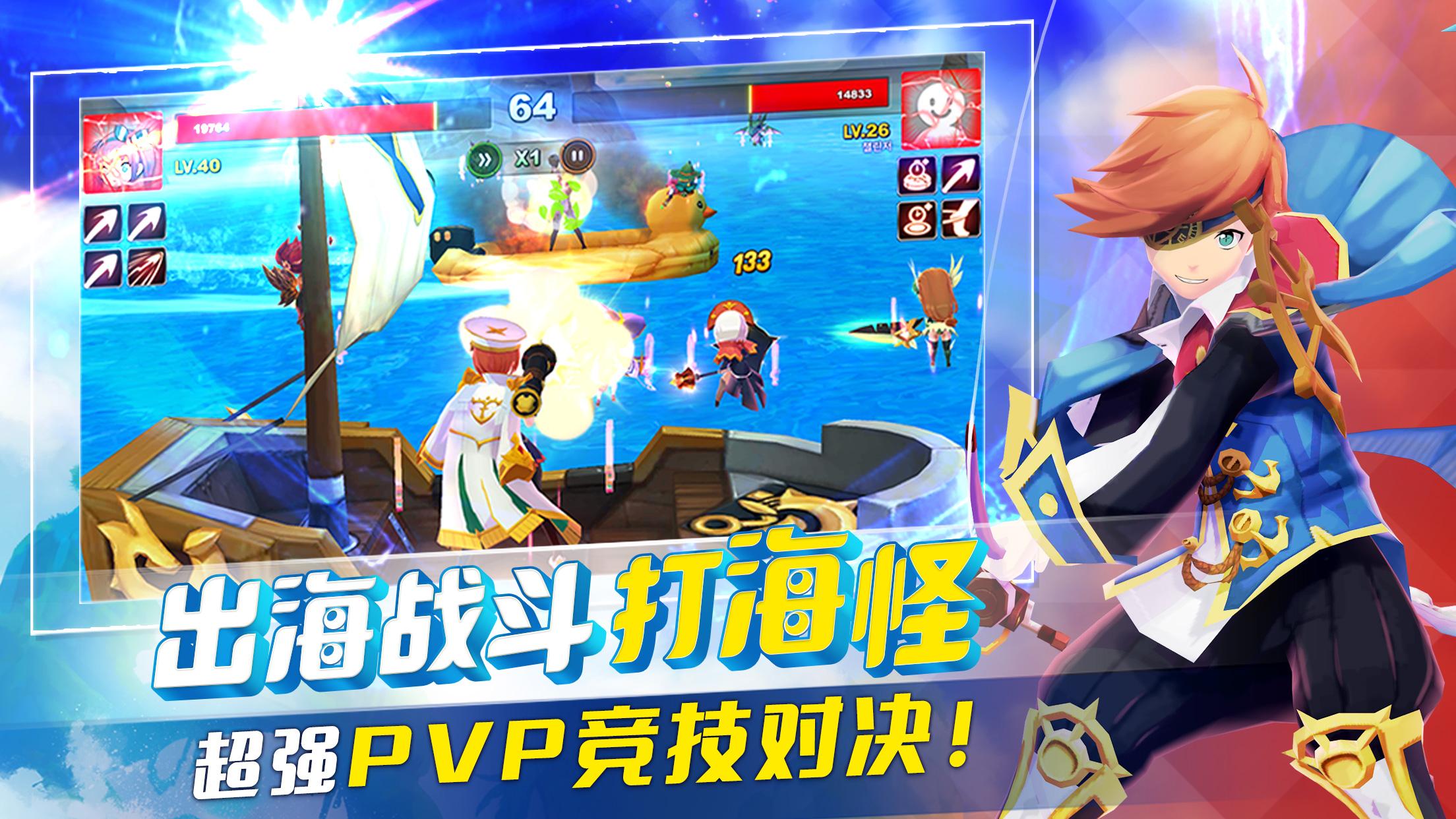 《钓鱼冒险岛》6月福利全新上线,5星精灵免费送![视频][多图]图片3