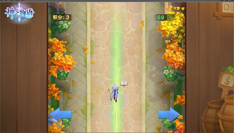 《神之物语》六一活动上线 全新五星骑士魔法机械师登场图片4