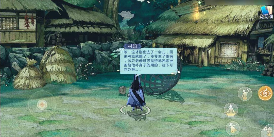 《剑网3指尖江湖》稻香村风物志隐藏情节攻略