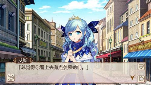 为高考加油《姬魔恋战纪》水镜学生服限时复刻!