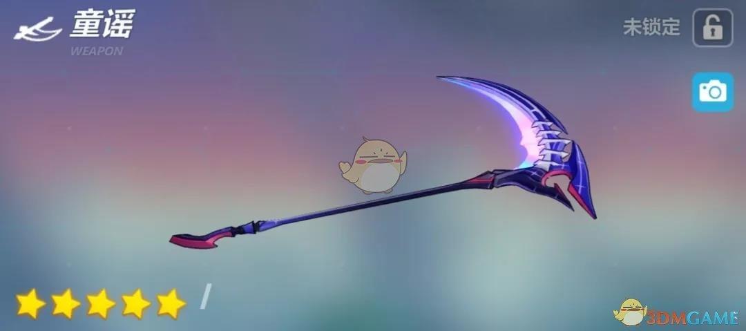 《崩坏3》3.2版本登场的镰刀武器童谣