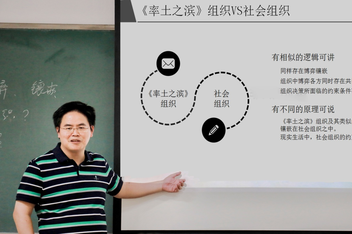 在游戏里学管理 人大教授用《率土之滨》解读博弈论
