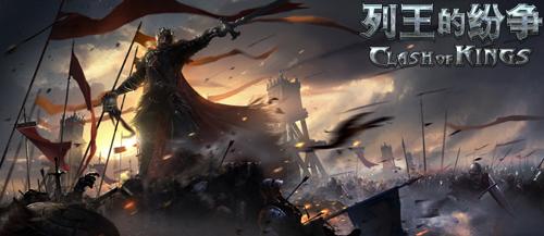 主题海战、世界任务、玩家嘉年华……《COK》五周年版本内容提前曝光