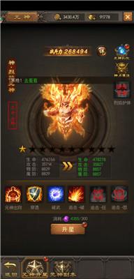 《斩月屠龙》三大PVE神技,一个能通关封魔塔,两个包过2600关!