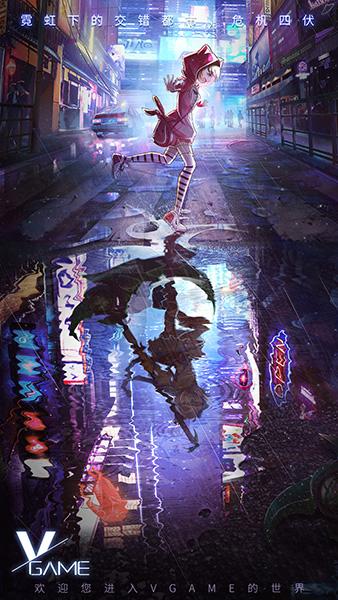 超萌萝莉唱跳出道!《VGAME》人气角色夏米尔首支单曲发布!