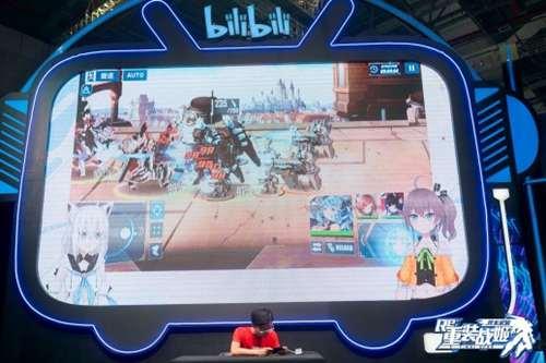 携六款游戏参展 bilibili游戏的cp24之行圆满收官[多图]图片19