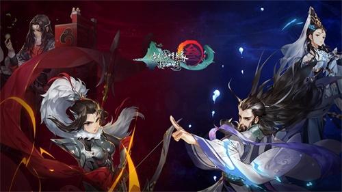 《剑网3:指尖江湖》今日正式上线!国风画韵,写意江湖图片8