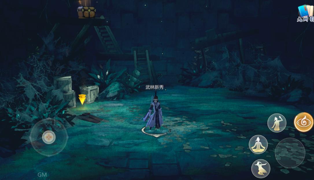 《剑网3:指尖江湖》亮相E3 外媒夸赞:东方武侠让玩家流连忘返图片6