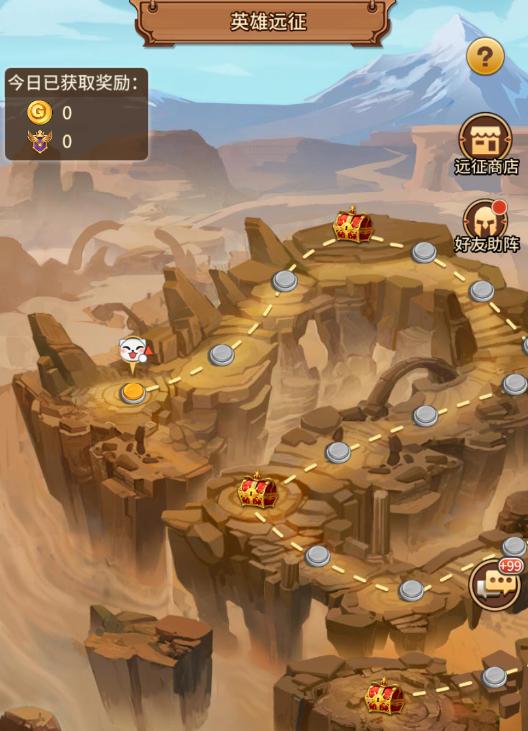 《闪烁之光》首发倒计时2天 致新手玩家的福利攻略