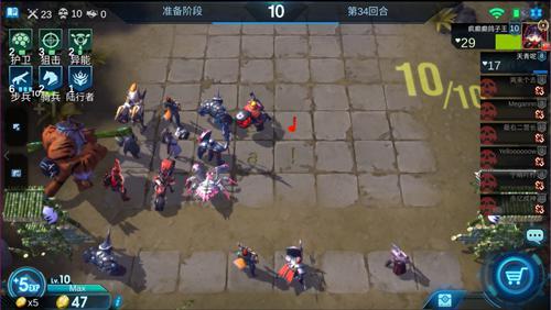 《赤潮自走棋》超详细步兵狙击流攻略,巅峰统帅也用它上分!