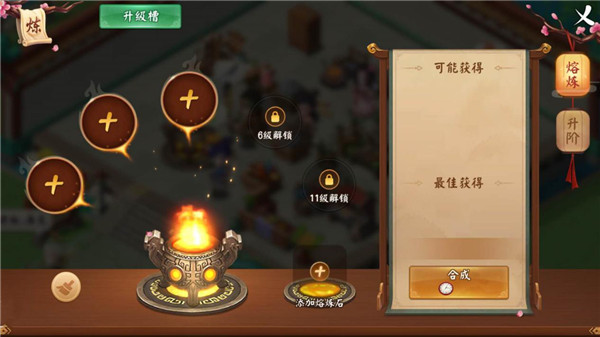 青海福彩网官网app,不删档在即《颤抖吧三国》诠释模拟经营新玩法
