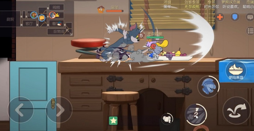 米泉快3技巧,剑气传金柝,寒光照铁盔 《猫和老鼠》手游剑客泰菲驾到!