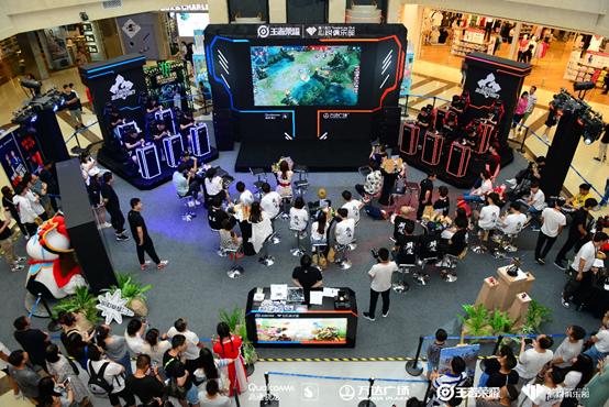 王者荣耀·游戏家中国行西安站圆满结束,王者策划团队再答玩家疑问