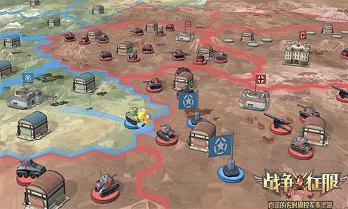 《战争与征服》安卓终极测试今日开启!用实力开启全新竞技[视频][多图]图片2