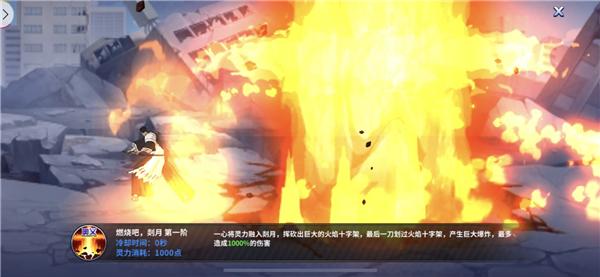 燃烧吧,剡月!《境界-死神激斗》强力UR角色黑崎一心测评