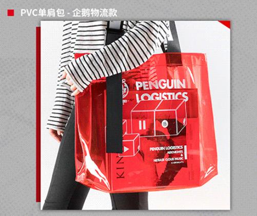明日方舟x网易云音乐 联名限定周边正式开售图片5