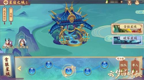 《云梦四时歌》玩法收益强化 通宝获取翻倍